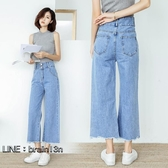 闊腿牛仔褲女新款 韓版顯瘦寬鬆百搭高腰學生九分褲女 鉅惠85折