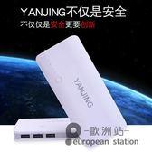 行動電源/超薄 8000mAh蘋果6/7通用毫安便攜移動電源「歐洲站」