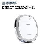 【ECOVACS】DEEBOT OZMO Slim11掃地機器人(掃/吸/濕拖)【輕鬆大掃除↘現折901】