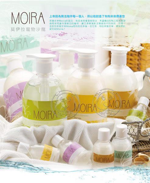 【 ZOO寵物樂園 】MOIRA 莫伊拉《沙龍級清潔洗毛乳》1加侖深層清潔,絲亮不斷裂