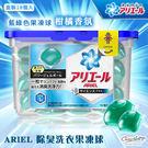 【柑橘香氛 盒裝】日本P&G ARIEL...