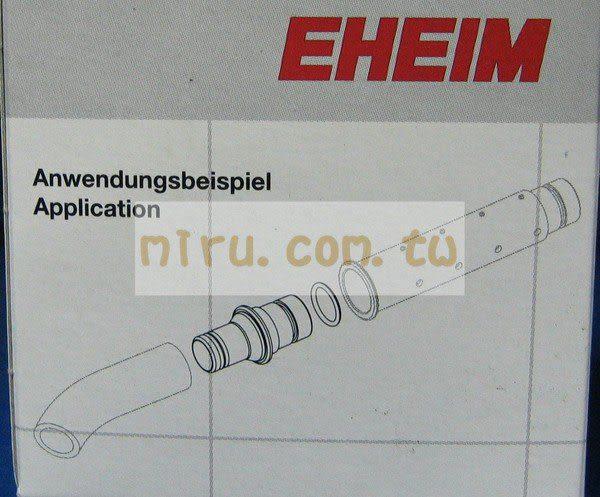 【西高地水族坊】德國伊罕EHEIM 硬管與軟管接頭