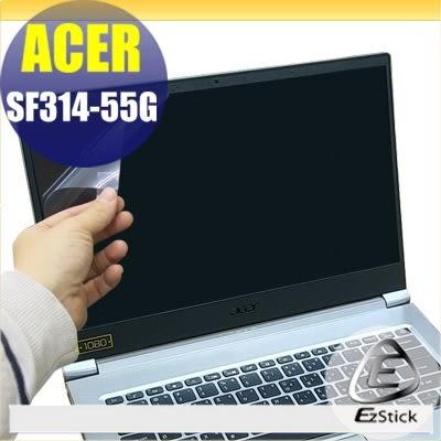 【Ezstick】ACER SF314-55G 靜電式筆電LCD液晶螢幕貼 (可選鏡面或霧面)