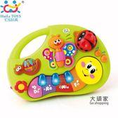 電子琴 寶寶手指啟蒙學習小孩鋼琴兒童電子琴0-3歲早教益智音樂玩具T