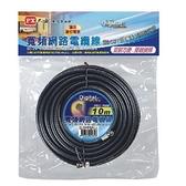 《鉦泰生活館》PX大通 寬頻網路數位電視專用電纜線 P5C-10M