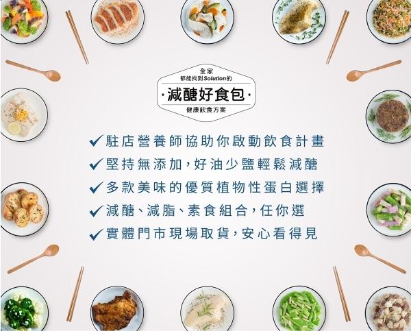 【減醣好食包】無澱粉蛋白質鹹派綜合口味-10入組(7~10個工作天出貨)