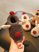 兒童棉拖 兒童棉拖鞋女1-3歲2男童女童秋冬季包跟可愛卡通室內家居棉鞋【快速出貨】