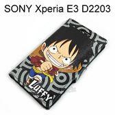 海賊王支架皮套 [R03] SONY Xperia E3 D2203 航海王 魯夫【台灣正版授權】