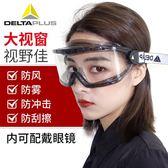 護目鏡防風沙塵電焊騎行防護眼鏡【步行者戶外生活館】