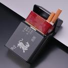 整包裝煙盒20支裝金屬