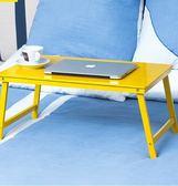 簡約摺疊筆記本電腦桌床上用小桌子宿舍懶人書桌學習桌igo 魔法鞋櫃