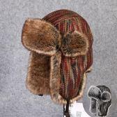 男士護耳防寒帽冬天棉帽女士滑雪帽子韓版潮 萬客居