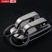 不銹鋼男士穿皮帶式金屬雙環鑰匙扣/腰掛汽車鑰匙錬/創意禮品  薔薇時尚