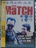 挖寶二手片-Y111-017-正版DVD-電影【鬥陣來輸贏】-伊恩霍姆 湯姆賽斯摩(直購價)海報是影印