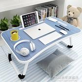 床上電腦桌大學生宿舍上鋪懶人可摺疊小桌子家用寢室簡約學習書桌NMS【名購新品】