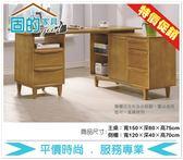 《固的家具GOOD》487-05-ADC 文森原木全實木5尺功能書桌【雙北市含搬運組裝】