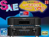 盛昱音響  #日本 Marantz PM8006 環繞擴大機+MARANTZ CD6006 CD播放機 #現貨可自取