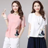 夏季新款棉麻短袖t恤女文藝復古圓領刺繡蝴蝶結打底寬鬆大碼上衣 美芭