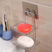 雙慶不銹鋼雙層肥皂盒吸盤式瀝水衛生間廚房壁掛皂托肥皂架香皂盒 美好生活居家館