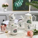 陶瓷冷水壺套裝茶壺水具水杯家用咖啡壺涼水壺禮盒包裝大容量水壺 樂活生活館