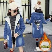 女童外套 女童加絨牛仔外套新款中大童秋冬季韓版上衣女孩羊羔毛大衣厚 瑪麗蘇