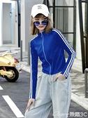短版外套 初秋短外套女2021新款潮春秋女裝寬鬆韓版棒球服短款運動上衣 榮耀