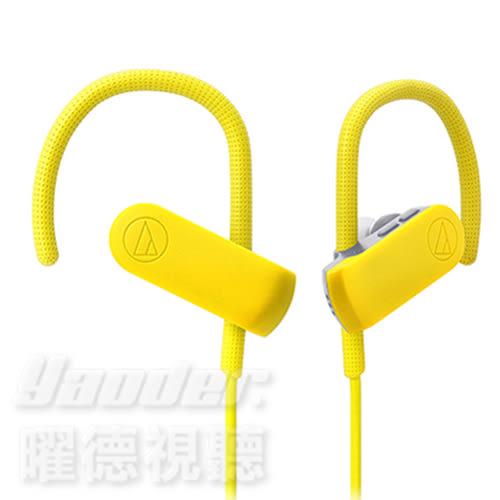 【曜德★免運★送收納盒】鐵三角 ATH-SPORT50BT 黃色 防水運動 無線藍芽耳掛式耳機