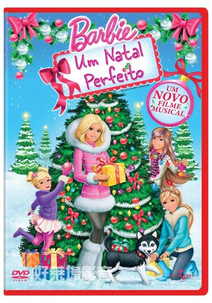 芭比的完美聖誕Barbie A Perfect Christmas    DVD