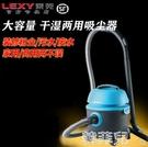 商用吸塵器 萊克干濕兩用吸塵器VC-CW1002 CW3001 CW3002酒店商用吸水商用吸塵器 MKS韓菲兒