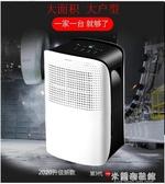 除濕機 220V除濕機家用抽濕機大功率臥室干燥機除潮除濕器小型吸濕器 快速出貨YYJ