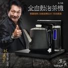 真功夫-全自動泡茶機-單爐防燙不銹鋼泡茶機 資深藝人-林義芳推薦