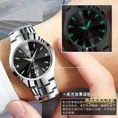 手錶 韓版簡約時尚手表女士學生手表男士女表情侶防水超薄石英男表腕表【快速出貨八五折】