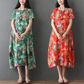 洋裝 連身裙 2019夏新款民族風復古短袖連衣裙印花文藝舒適寬鬆中大尺碼 mm長裙女