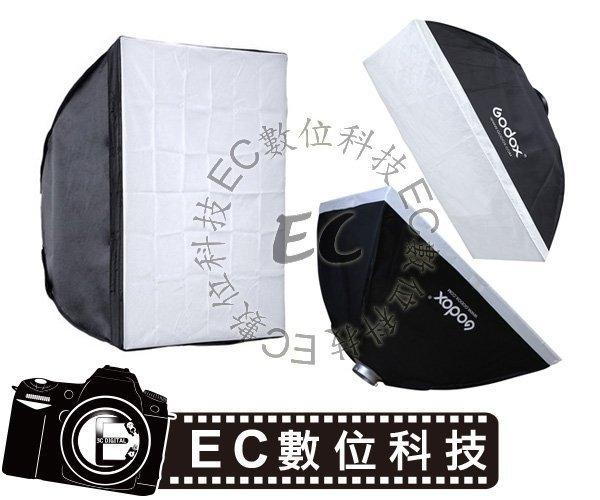 【EC數位】 神牛 Godox SB-BW-9090 90X90 CM 方形 保榮卡口 柔光箱 雙層柔光布 無影罩 柔光罩