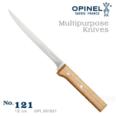OPINEL The Multipurpose Knives 多用途刀系列-不銹鋼片刀 No.121#OPI_001821【AH53111】i-style居家生活