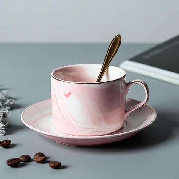 咖啡杯碟套裝創意歐式個性簡約歐式咖啡杯碟套裝帶勺男女生辦公室家用下午茶杯  雲朵 618購物