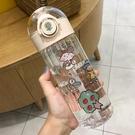帶吸管玻璃杯創意便攜水杯簡約清新森系杯子【淘嘟嘟】