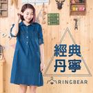 牛仔洋裝--簡約經典襯衫領雙口袋顯瘦剪接長袖丹寧連身裙(藍L-3L)-A328眼圈熊中大尺碼