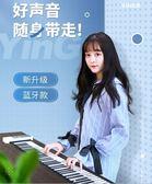 音格格手卷電子鋼琴便攜式88鍵初學者成人家用鍵盤專業加厚版男女