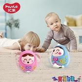 不倒翁玩具 979點頭不倒翁娃娃嬰幼兒寶寶益智兒童玩具音樂嬰兒玩具0-1歲 618狂歡