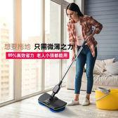 無線電動旋轉拖把家用掃地機器人全自動手推旋轉拖地機擦地 YYS 道禾生活館