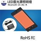 LED 紅光檢測燈具 檢查照明燈 外觀檢查照明燈 面均光 無疊影 NLUD120-15-AC-R