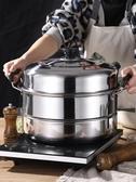 加厚雙層特大號家用蒸鍋不銹鋼蒸鍋