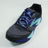 [陽光樂活](AX) BROOKS 女運動鞋 慢跑鞋  CASCADIA 12 GTX - 1202521B025