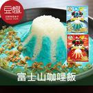 【豆嫂】日本咖哩 山梨 富士山咖哩(200g)
