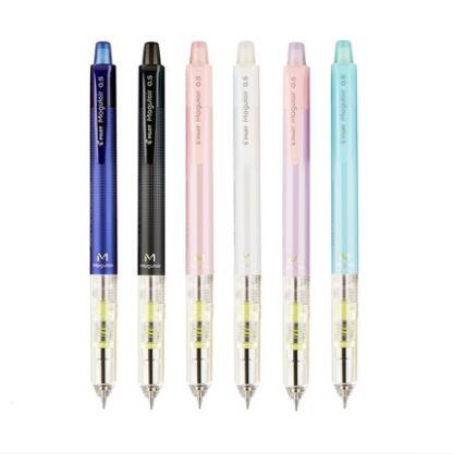 HFMA-50R彩色速寫搖搖自動鉛筆 全館免運