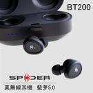 SPIDER TWS 真無線耳機 BT200 藍芽5.0 8kHz降噪功能