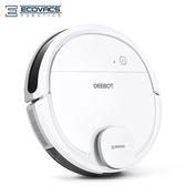 【ECOVACS】DEEBOT OZMO 900 智能清潔機器人 【贈滅菌防護頸掛隨身卡】