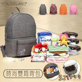 後背包媽媽包 Colorland台灣總代理-母乳奶瓶收納袋-321寶貝屋