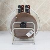 不銹鋼鍋蓋架瀝水架砧板架菜板架刀架刀座刀具廚房置物架用品用具